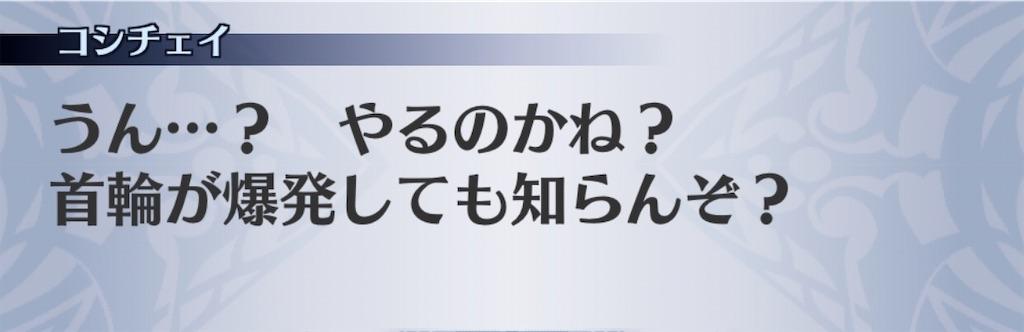 f:id:seisyuu:20200114194841j:plain