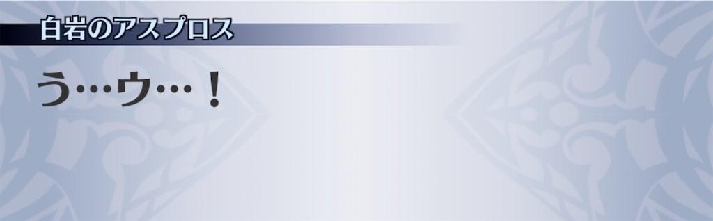 f:id:seisyuu:20200114194846j:plain
