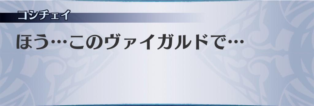 f:id:seisyuu:20200114194948j:plain