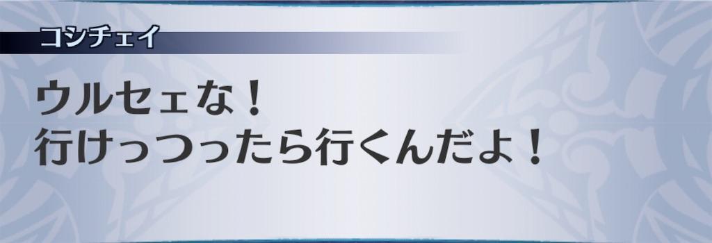 f:id:seisyuu:20200114195052j:plain