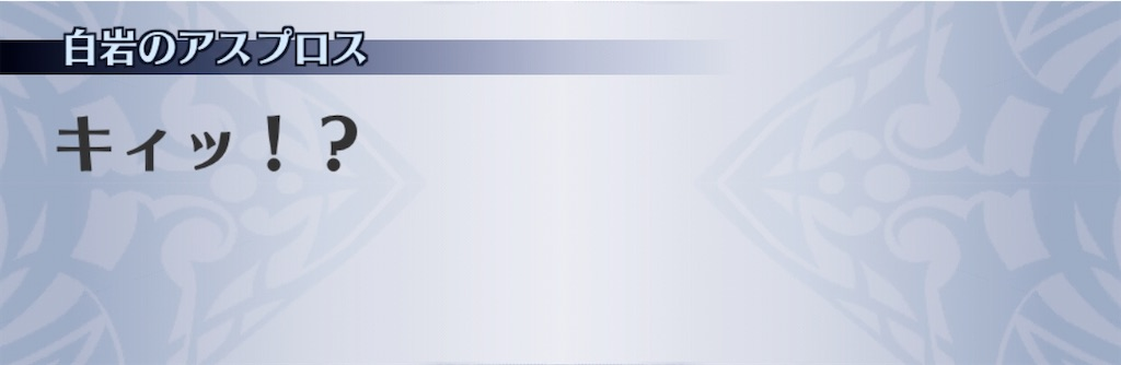 f:id:seisyuu:20200114195204j:plain