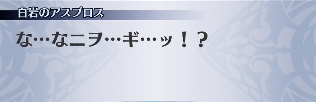 f:id:seisyuu:20200114195212j:plain