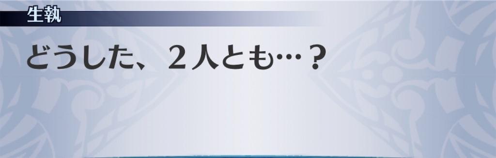 f:id:seisyuu:20200114195722j:plain