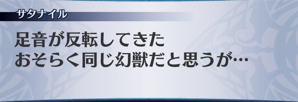 f:id:seisyuu:20200114195728j:plain