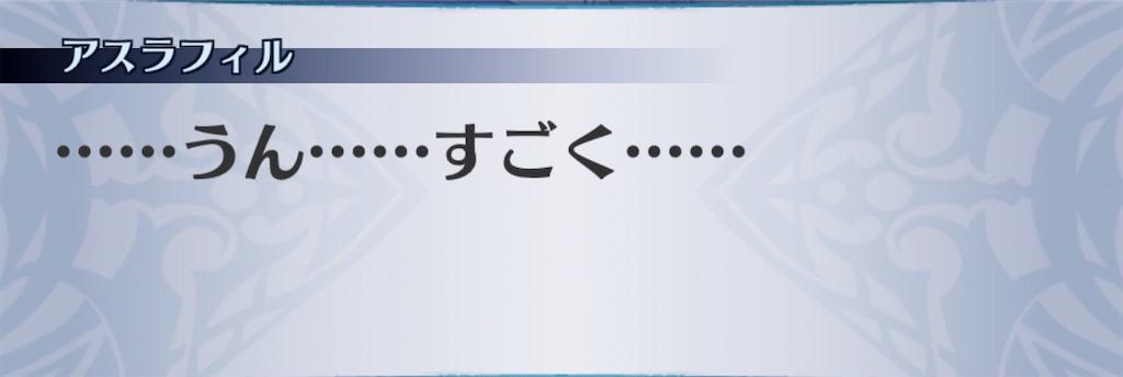 f:id:seisyuu:20200114195739j:plain