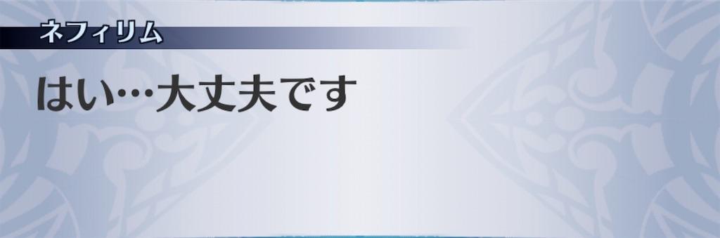 f:id:seisyuu:20200114195933j:plain