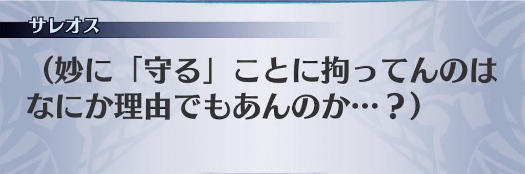 f:id:seisyuu:20200114195939j:plain