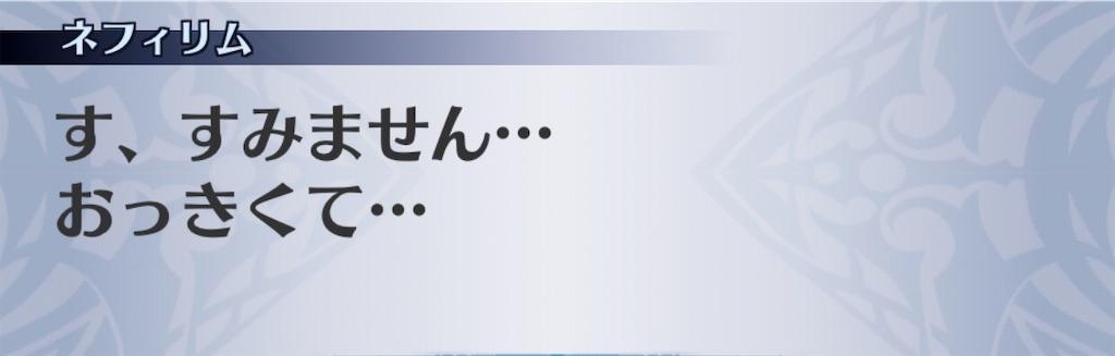 f:id:seisyuu:20200114200625j:plain