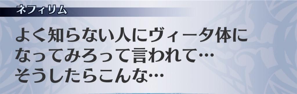 f:id:seisyuu:20200114200632j:plain