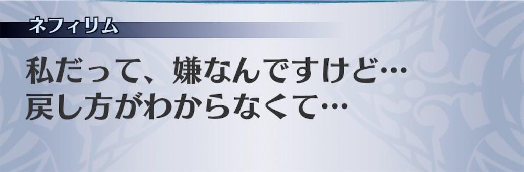 f:id:seisyuu:20200114200717j:plain