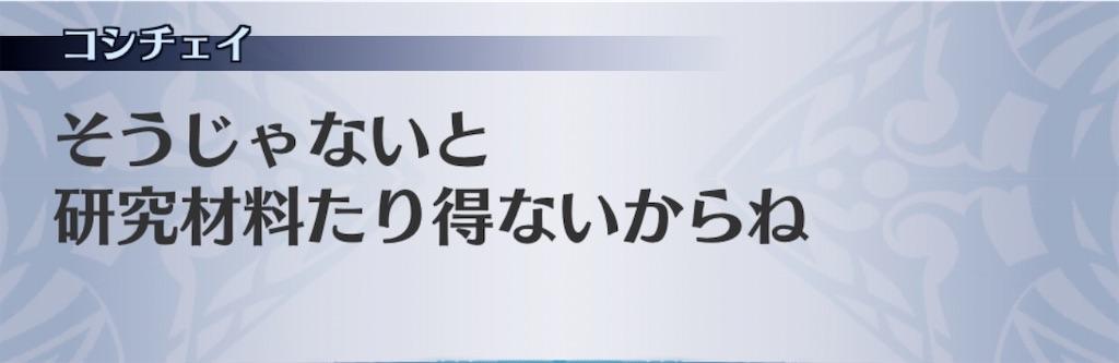 f:id:seisyuu:20200114200730j:plain