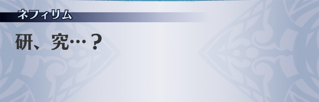 f:id:seisyuu:20200114200733j:plain