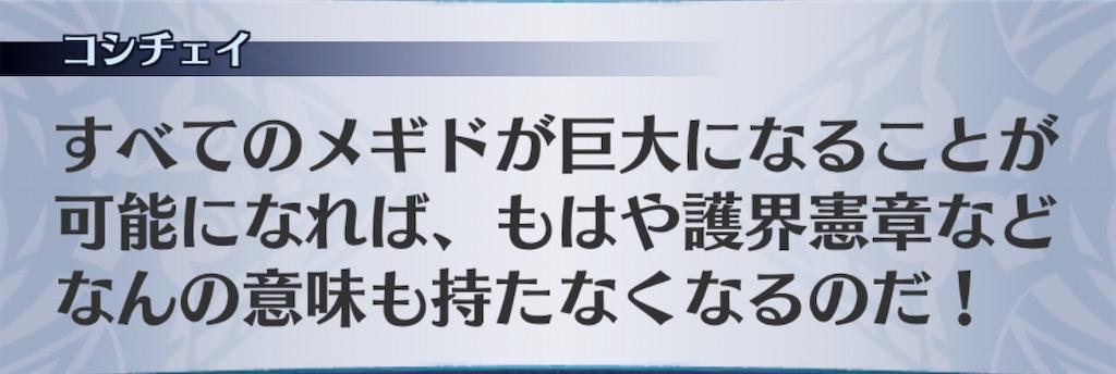 f:id:seisyuu:20200114200845j:plain