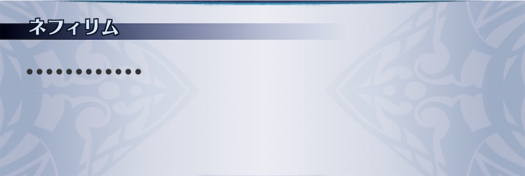 f:id:seisyuu:20200114200856j:plain