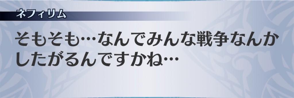 f:id:seisyuu:20200114201055j:plain