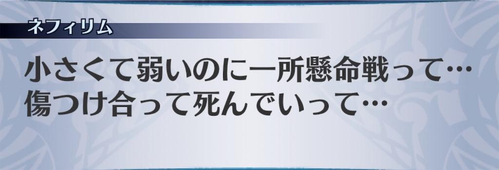 f:id:seisyuu:20200114201100j:plain