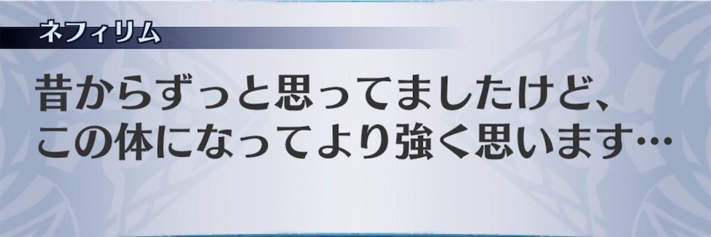 f:id:seisyuu:20200114201104j:plain