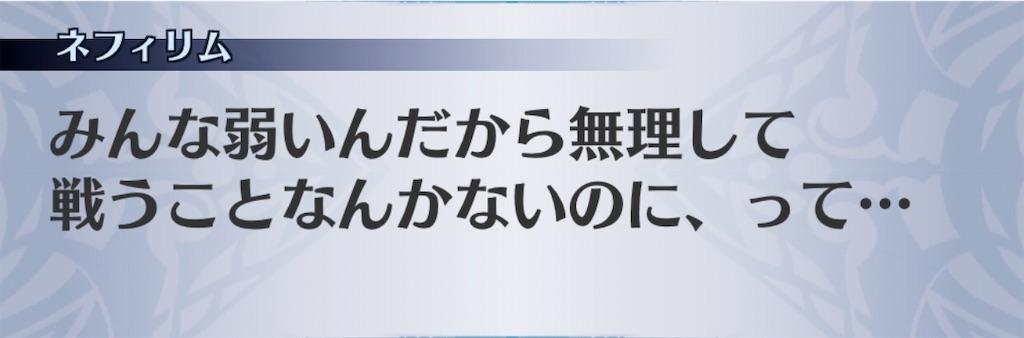 f:id:seisyuu:20200114201108j:plain