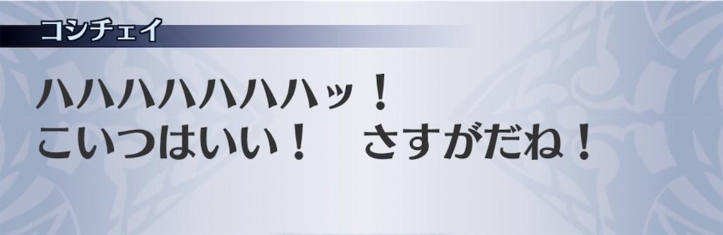 f:id:seisyuu:20200114201207j:plain
