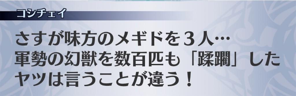 f:id:seisyuu:20200114201212j:plain