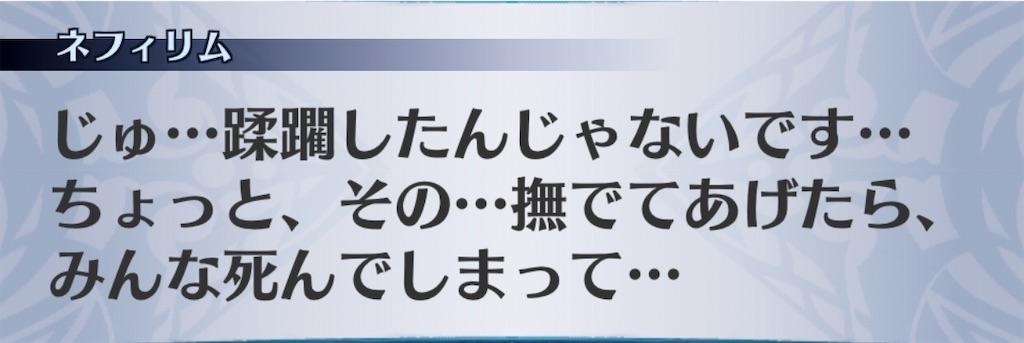 f:id:seisyuu:20200114201217j:plain