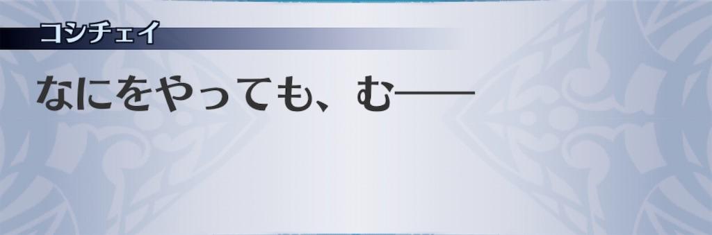 f:id:seisyuu:20200115083334j:plain