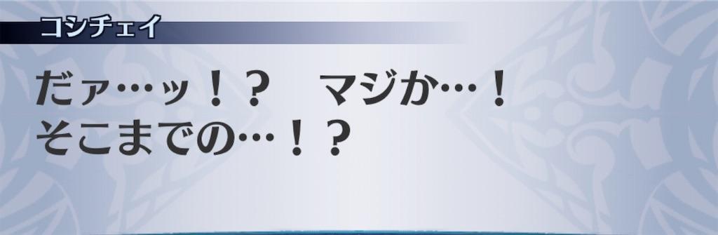 f:id:seisyuu:20200115083338j:plain