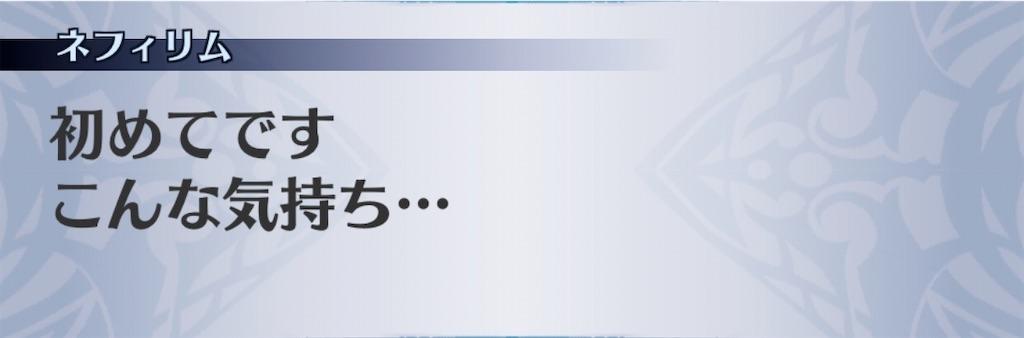 f:id:seisyuu:20200115083929j:plain