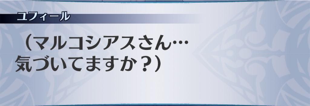 f:id:seisyuu:20200115084117j:plain