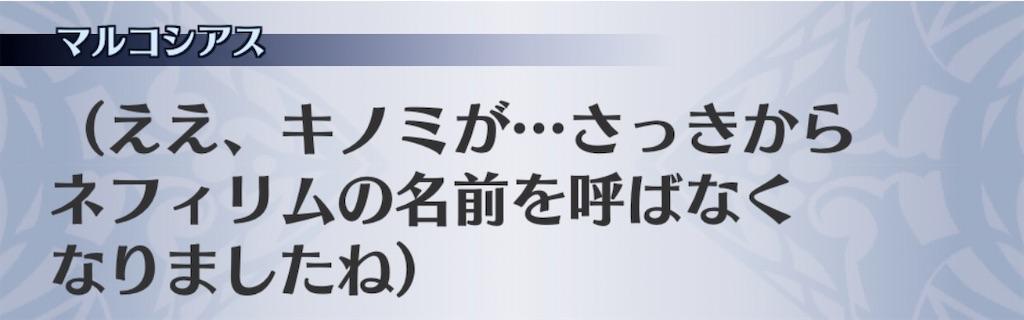f:id:seisyuu:20200115084122j:plain