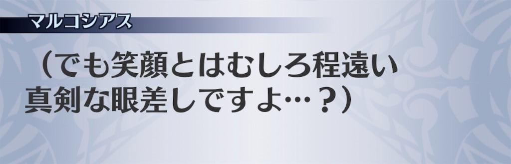 f:id:seisyuu:20200115084222j:plain