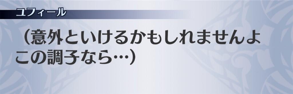 f:id:seisyuu:20200115084229j:plain