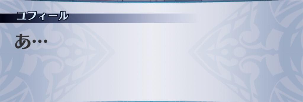 f:id:seisyuu:20200115084514j:plain