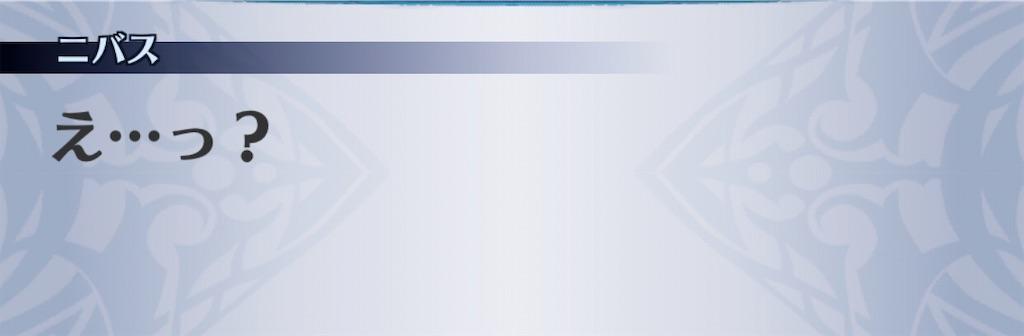 f:id:seisyuu:20200115084655j:plain