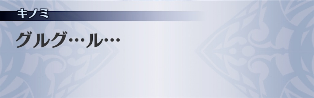 f:id:seisyuu:20200115084658j:plain