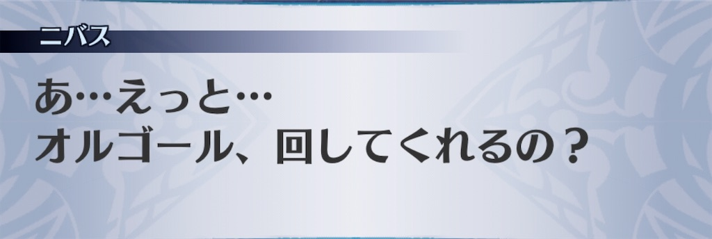 f:id:seisyuu:20200115084703j:plain