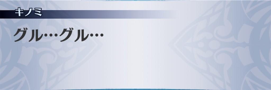 f:id:seisyuu:20200115084827j:plain