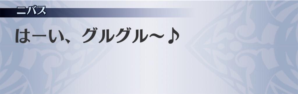 f:id:seisyuu:20200115084851j:plain