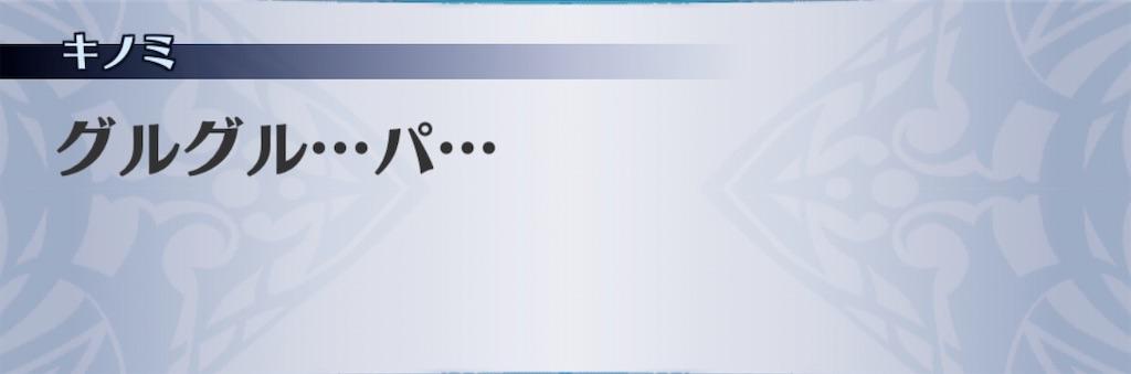 f:id:seisyuu:20200115085103j:plain