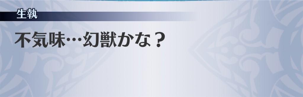 f:id:seisyuu:20200115103455j:plain
