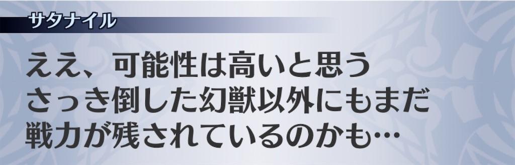 f:id:seisyuu:20200115103458j:plain