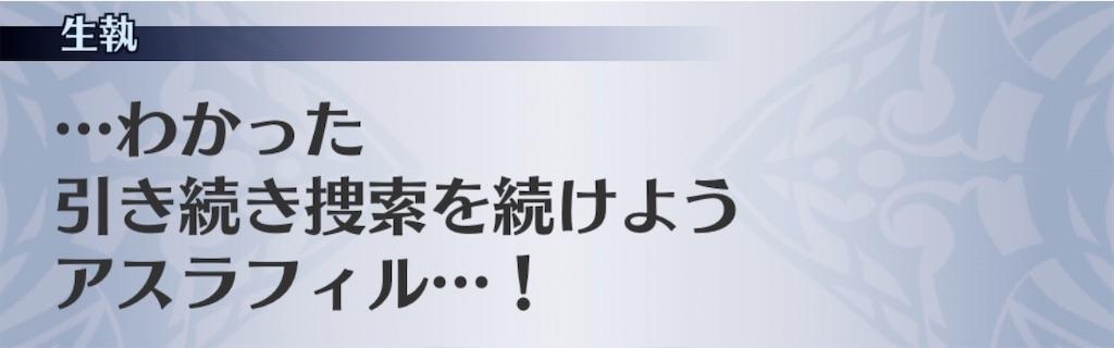 f:id:seisyuu:20200115104210j:plain