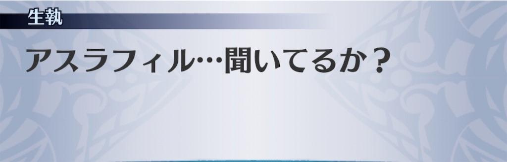 f:id:seisyuu:20200115104219j:plain