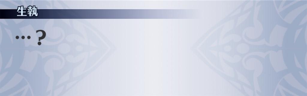 f:id:seisyuu:20200115104323j:plain