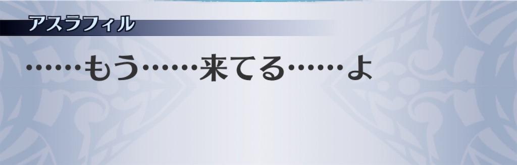 f:id:seisyuu:20200115104327j:plain