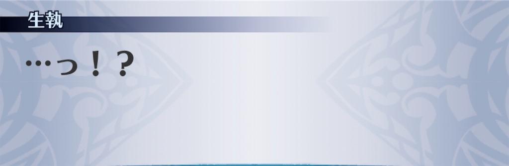 f:id:seisyuu:20200115104330j:plain