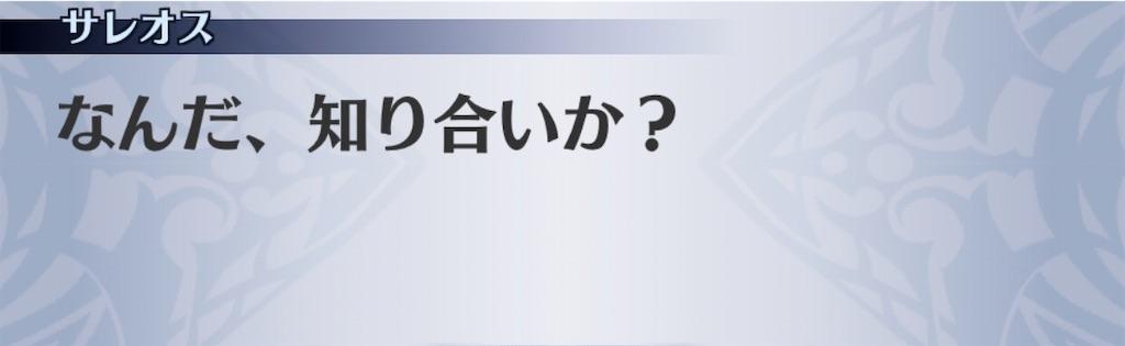 f:id:seisyuu:20200115104433j:plain