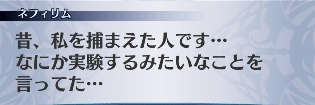 f:id:seisyuu:20200115104437j:plain