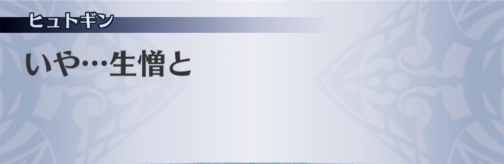 f:id:seisyuu:20200115104531j:plain