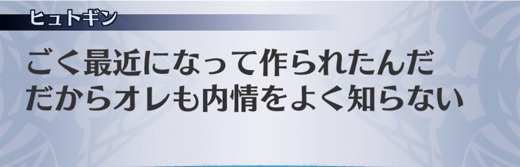 f:id:seisyuu:20200115104640j:plain
